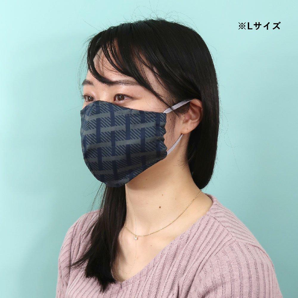 お肌にやさしいプリントマスク(U20-091) KL シンプル柄 Marcaオリジナルの画像9