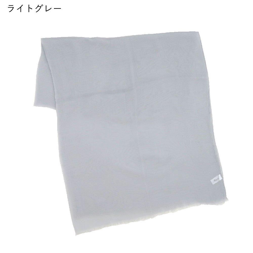 無地染ストール(J1S-001) Marcaオリジナル 大判 レーヨン(マイクロモダール) ストールの画像12