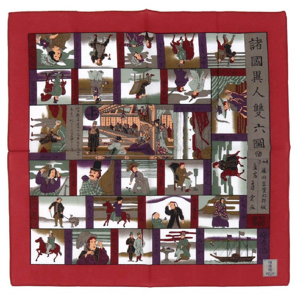 諸国異人雙六図 横濱絵バンダナ(ZX3-373) 伝統横濱スカーフ