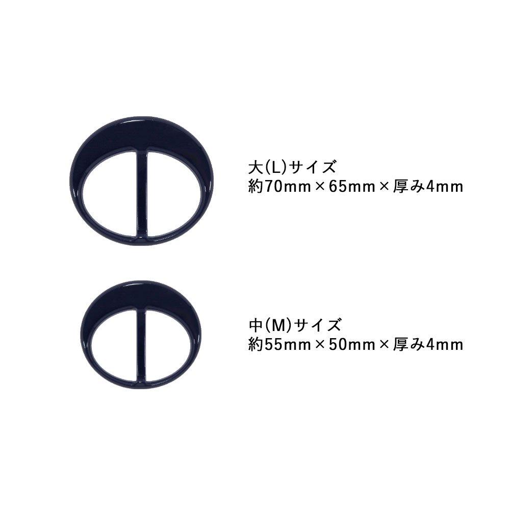円型 スカーフリングの画像3