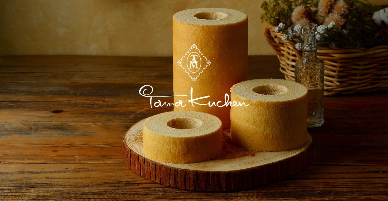 Tama Kuchen