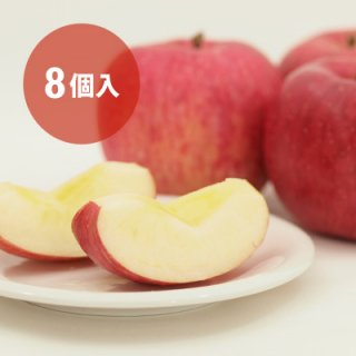 kimoriりんごBOX(8個入り)