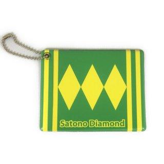 サトノダイヤモンド ヴィクトリーパスケース《在庫商品》