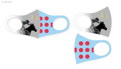「アーモンドアイ号」デザインマスク 応援ver 《在庫商品》