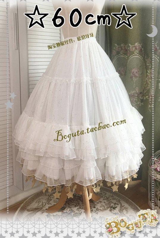 【即納】お星様アンダースカート(60cm)【BOGUTA】