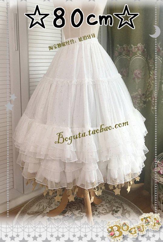 【即納】お星様アンダースカート(80cm)【BOGUTA】