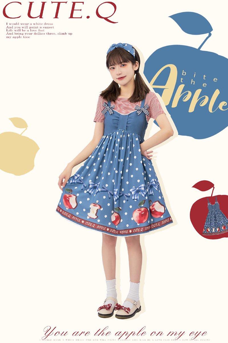 【即納】EAT APPLE ジャンパースカート 【Cute.Q】