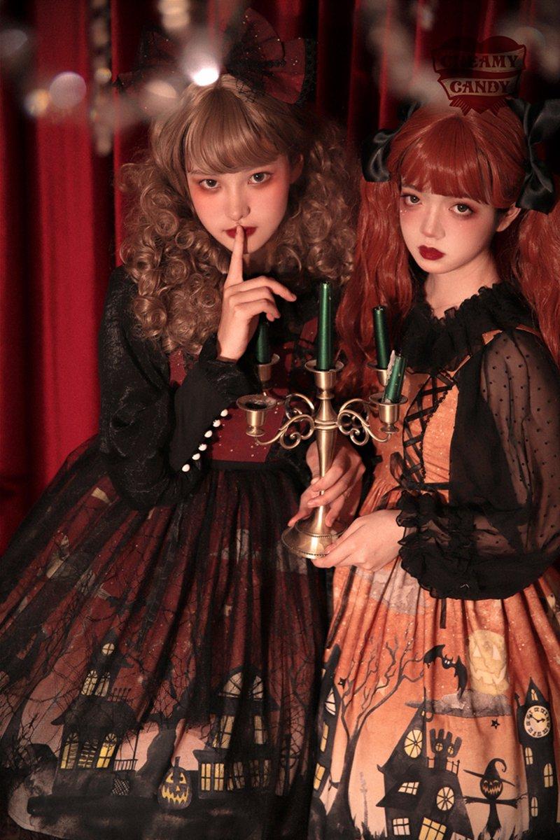【取り寄せ】Nightmare Witch ジャンパースカート 【Creamy Candy】