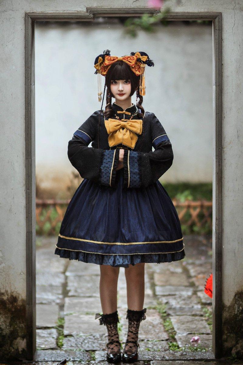 """【即納】""""三姉弟のキョンシー""""妹キョンシー お洋服+アクセサリー セット【U-utopia】"""