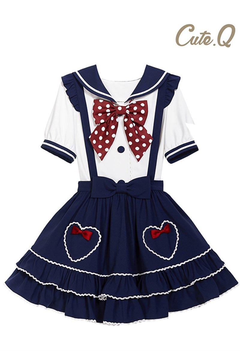 【取り寄せ】Marine サスペンダースカート【Cute.Q】