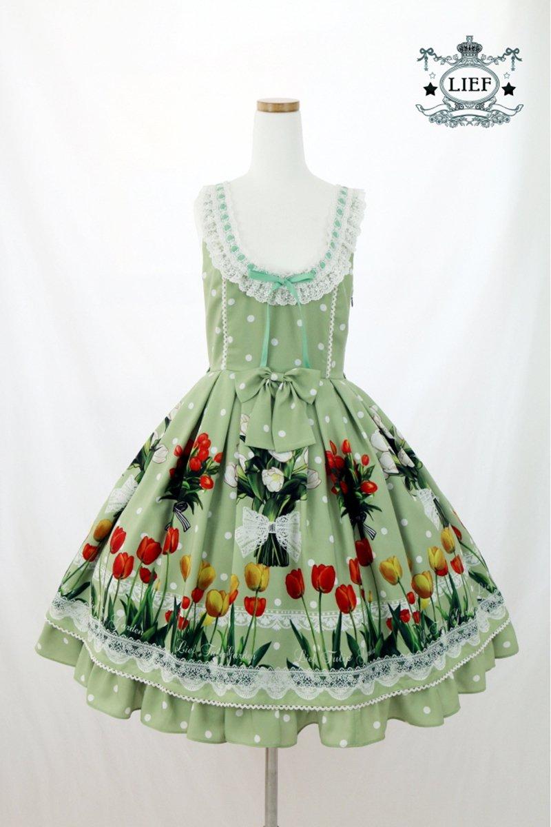 【受注予約~4/25】チューリップガーデン ジャンパースカート【LIEF】