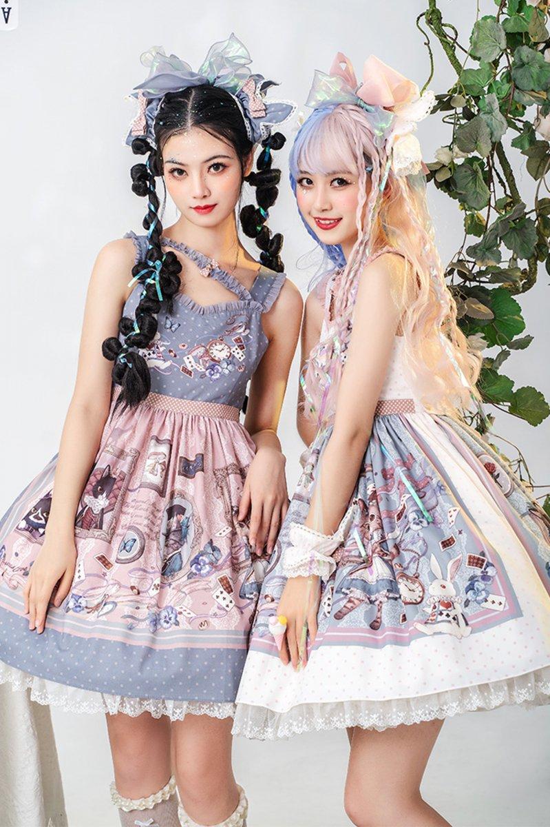 【即納】NYALICE ジャンパースカートセット【Precious Clove】