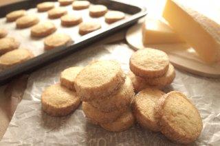 香ばしチーズクッキー(2枚入)
