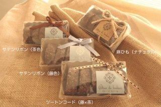 ラッピング ショコラディアマン   (5枚入用)