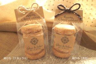 ラッピング チーズクッキー   (5枚入用)