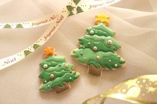 クリスマス( Xmasツリー:小)