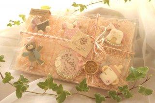 ご出産祝いギフトBOX(ピンク)    クリアBOX,ラッピング代込み