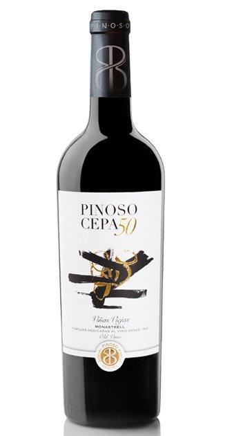ピノソ・セパ 50