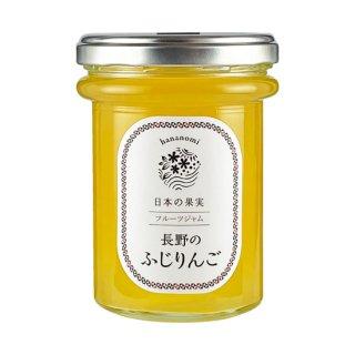 日本の果実 フルーツジャム - ふじりんご