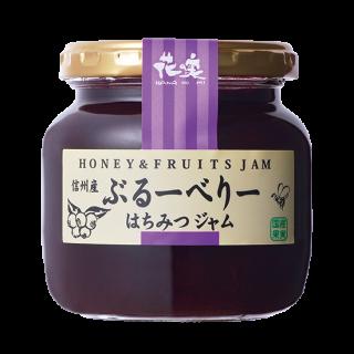 長野産ぶるーべりー蜂蜜ジャム 220g