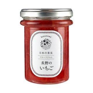 日本の果実 フルーツジャム - いちご