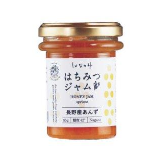 長野産あんず蜂蜜ジャム 85g