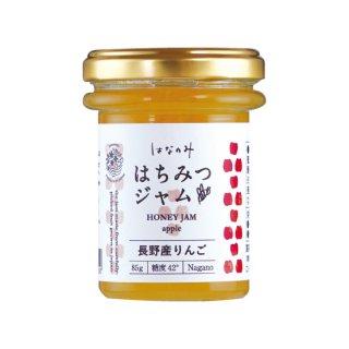 長野産りんご蜂蜜ジャム 85g