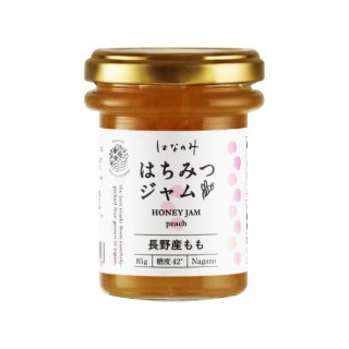 長野産もも蜂蜜ジャム 85g
