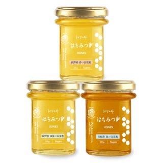 【ガーデンソイル蜂蜜セット/送料無料】春・初夏・夏の百花蜜