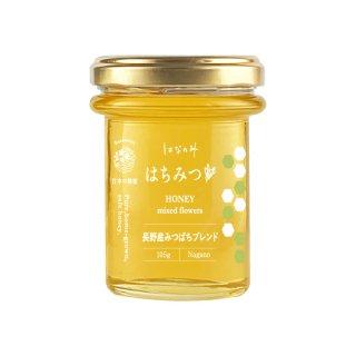 長野産みつばちブレンド/105g