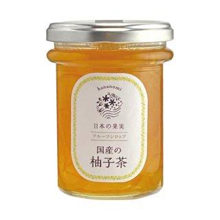 国産の柚子茶