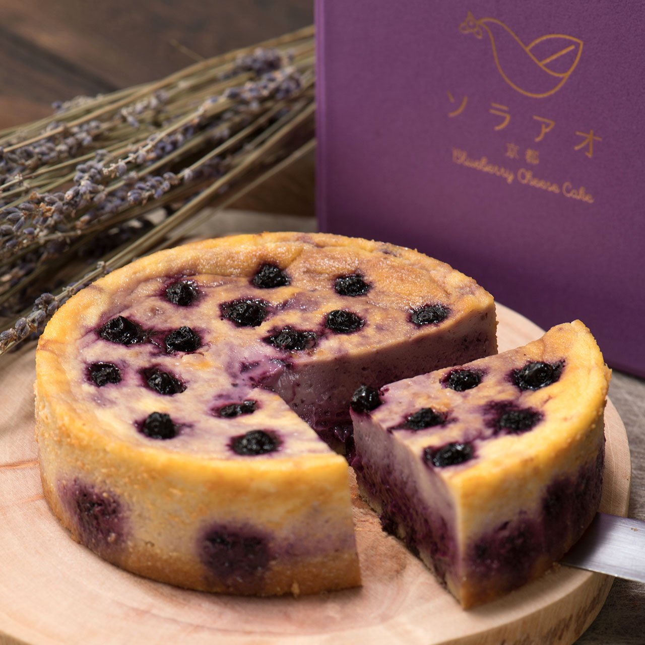 京都わかさ生活ブルーベリーチーズケーキ