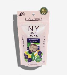 NY BON BONE®️ BLUEBERRY TART(NYボンボーン・ブルベリータルト)