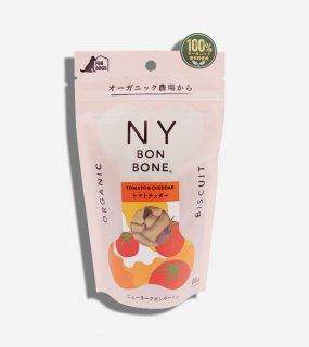 NY BON BONE®️ TOMATO CHEDDER(NYボンボーン・トマトチェダー)