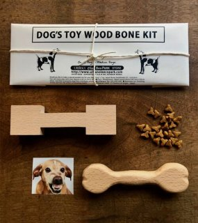 <img class='new_mark_img1' src='https://img.shop-pro.jp/img/new/icons5.gif' style='border:none;display:inline;margin:0px;padding:0px;width:auto;' />MY DOG'S TOY WOOD BONE WHITTLING KIT / URBAN OLE ECOPARK(手作りドッグトイキット)