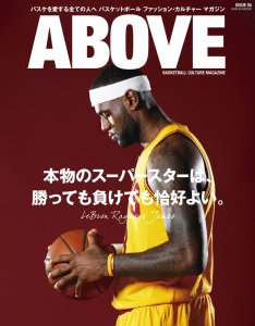 ABOVE magazine ISSUE 05