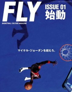 FLY Magazine ISSUE 01