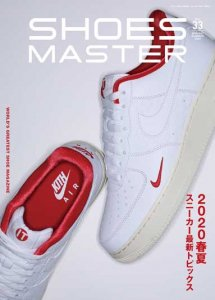SHOES MASTER Vol,33