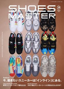 SHOES MASTER Vol,34 シューズ マスター vol,34