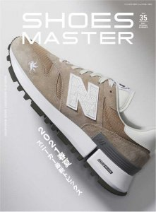 SHOES MASTER Vol,35 シューズ マスター vol,35