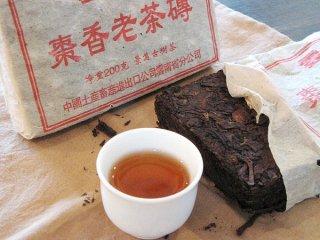'90年版 棗香老茶磚 特級