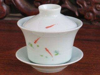 三希 遊魚 蓋碗