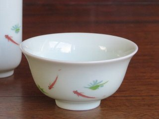 三希 遊魚 茶杯
