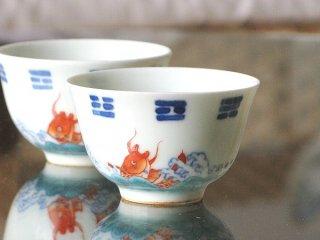 鯉魚八卦杯
