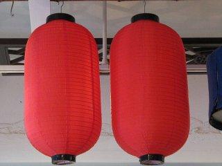 中華燈籠 無地 2個セット (中華提灯 中国提灯)