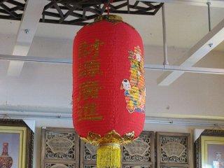 中華燈籠 財神 (中華提灯 中国提灯)