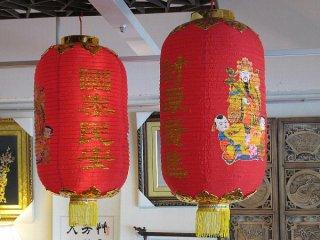 中華燈籠 財神 2個セット (中華提灯 中国提灯)