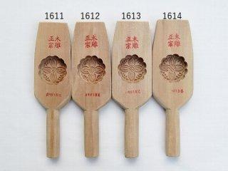 中華菓子 月餅木型【花・圓60】