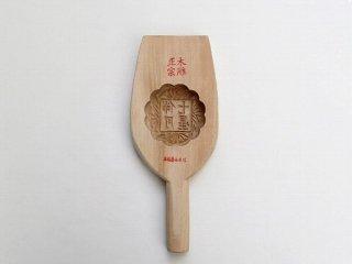 中華菓子 月餅木型【七星伴月】