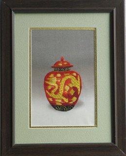 刺繍(ミニ)龍
